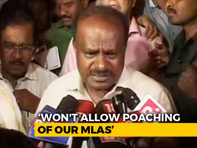 We Should Be Given The First Opportunity To Form Government: HD Kumaraswamy