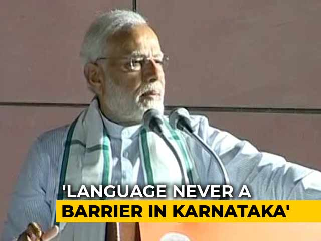 Video : Karnataka Shattered Perception That BJP North-Indian Party, Says PM Modi