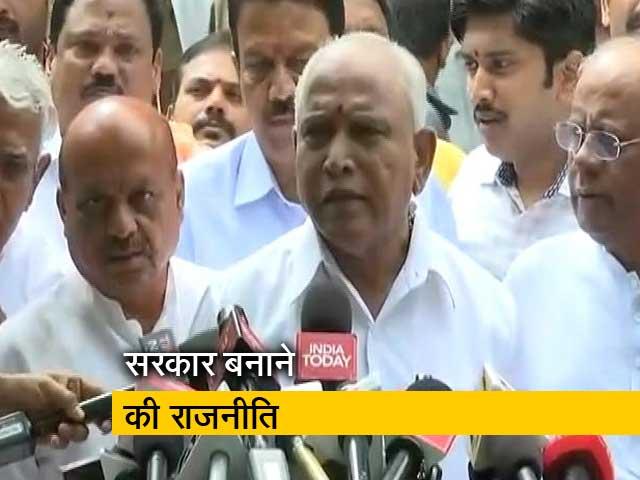 Videos : इंडिया 7 बजे: बीएस येदियुरप्पा कर आए सरकार बनाने का दावा