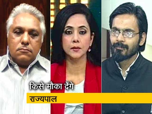 Video : रणनीति: जोड़-तोड़ के बीच किसकी बनेगी कर्नाटक में सरकार?