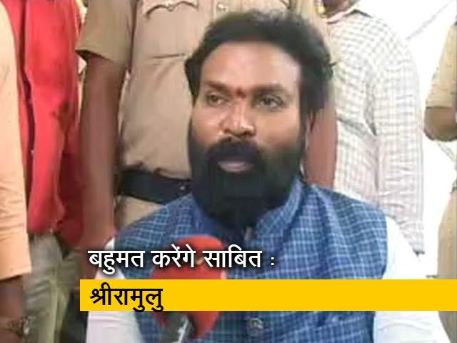 Videos : येदियुरप्पा बने CM,  श्रीरामुलु ने कहा हम सौ प्रतिशत बहुमत साबित करेंगे