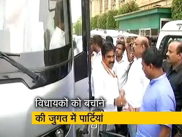 Videos : कर्नाटक : अपने-अपने विधायकों को बचाने की जुगत में पार्टियां