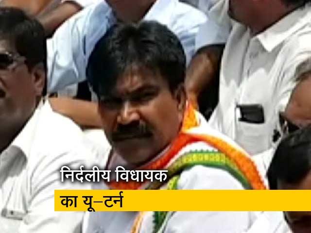 Videos : निर्दलीय MLA आर शंकर कांग्रेस-JDS कैंप में लौटे, कल BJP को दी थी समर्थन की चिट्ठी