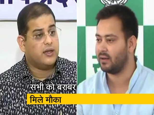 Videos : इंडिया 7 बजे: कर्नाटक मुद्दे ने छेड़ दी देश भर में बहस