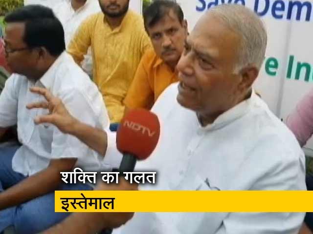 Videos : शत्रुघ्न सिन्हा ने कर्नाटक के फैसले पर उठाए सवाल