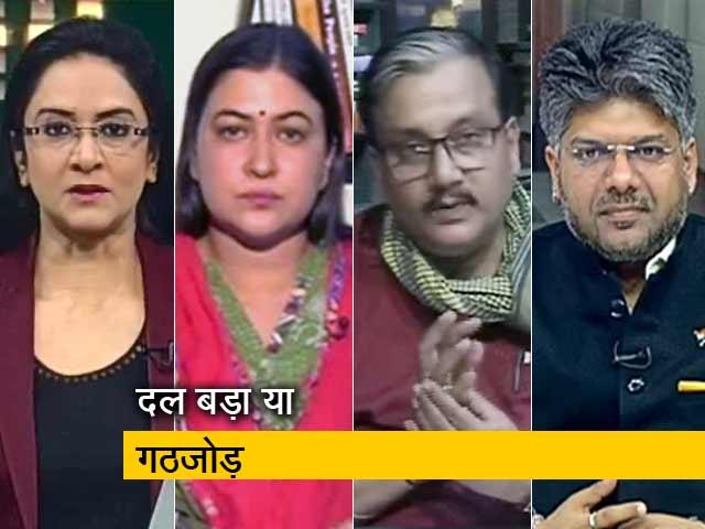 Videos : रणनीति: कर्नाटक की तरह ही गोवा-बिहार में भी लागू हो नियम