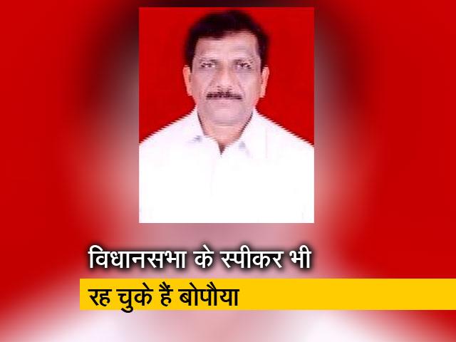 Videos : कर्नाटक: केजी बोपौया होंगे प्रोटेम स्पीकर, कांग्रेस ने जताया विरोध