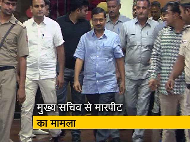 Videos : केजरीवाल के घर पर दिल्ली पुलिस