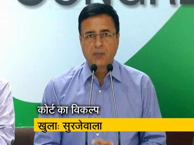 Video : इंडिया 7 बजे:  प्रोटेम स्पीकर पर कांग्रेस का एतराज
