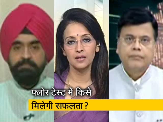 Videos : प्राइम टाइम : क्या कर्नाटक में कांग्रेस-जेडीएस रोक पाएंगे विश्वास प्रस्ताव?