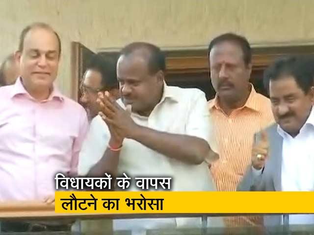 Videos : नेशनल रिपोर्टर: जेडीएस के दो विधायक गायब, बीजेपी पर आरोप