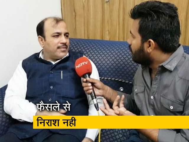 Videos : जेडीएस नेता दानिश अली ने कहा - SC के फैसले से निराश नहीं