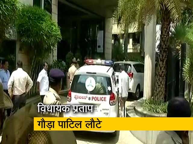 Videos : कांग्रेस MLA प्रताप गौड़ा पाटिल लौटे, आनंद सिंह का पता नहीं