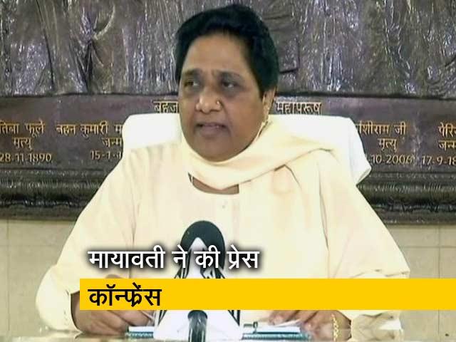 Videos : कर्नाटक में कांग्रेस-जेडीएस ने बीजेपी को मुंहतोड़ जवाब दिया : मायावती