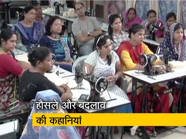 Videos : कुशलता के कदम: कुशल महिलाओं को रोजगार मुहैया कराना