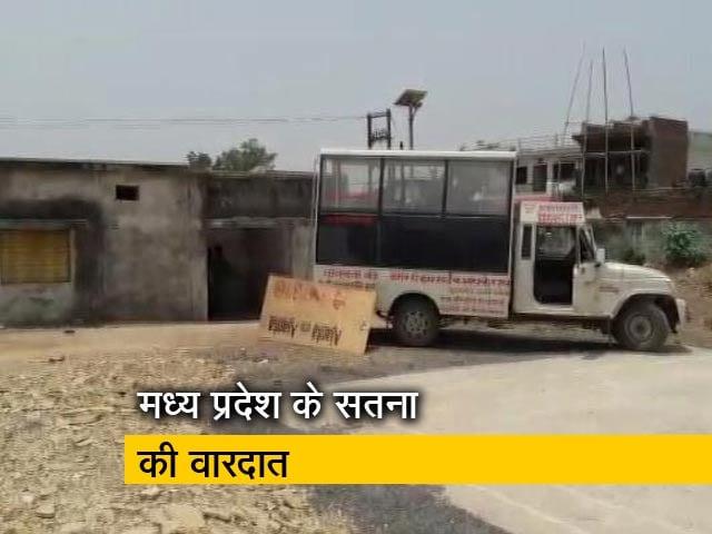 Videos : गोमांस के शक में भीड़ ने शख्स की पीट-पीट कर हत्या की