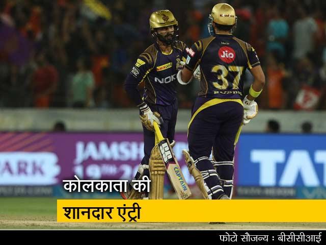Videos : IPL 2018: SRH को 5 विकेट से हराकर कोलकाता ने प्ले ऑफ में पक्की की जगह