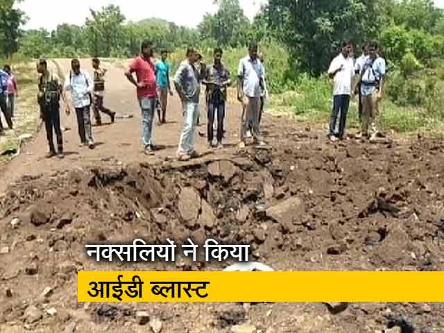 Image result for chattisgarh naksali hamla dantewada