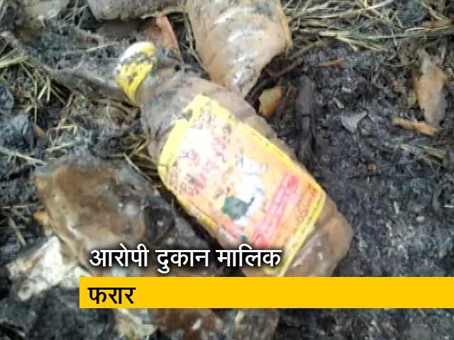 Videos : कानपुर में जहरीली शराब का कहर, अबतक 10 की मौत