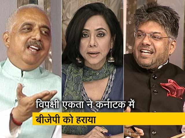 Videos : हमलोग: PM मोदी के विजयरथ को रोक पाएगी विपक्षी एकता?
