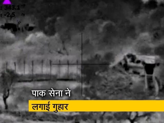 Videos : पाक की फायरिंग का BSF ने दिया मुंहतोड़ जवाब, 4 रेंजर्स ढेर