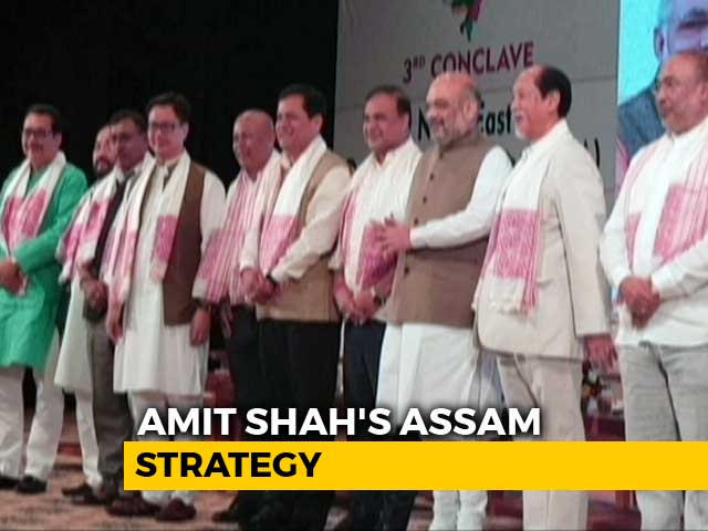 Video : Amid Protests Over Citizenship Bill, Amit Shah Skirts Issue In Assam