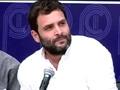 Video: दागी नेताओं से जुड़े अध्यादेश पर भड़के राहुल