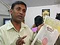 Video : स्पेशल रिपोर्ट : महाराष्ट्र में दलित चेतना
