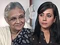 Video: चुनावी जंग : शीला दीक्षित से आमना-सामना