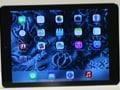 Video: हवा से भी हल्का आईपैड, बाजार में नया ऐप