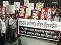 Video : कोलकाता : गैंगरेप पीड़ित के अंतिम संस्कार को लेकर सियासी घमासान