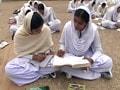 Video: स्पेशल रिपोर्ट : गुरुदासपुर का एक स्कूल जो मिसाल है