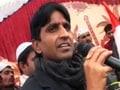 Video: अमेठी : गांधी के गढ़ में 'आप', पार्ट-2