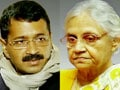 Video : Arvind Kejriwal's Strike 2 against Sheila Dikshit based on Commonwealth Games