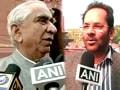 Video : बजट की जगह चिदंबरम कांग्रेस का घोषणापत्र पढ़ते तो बेहतर होता : बीजेपी