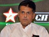 Video : लुधियाना से चुनाव लड़ेंगे कांग्रेसी नेता मनीष तिवारी : सूत्र