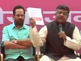 Video : UPA will be remembered as the most corrupt government: BJP