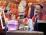 Video: गुस्ताखी माफ : केजरीवाल, सिसोदिया, कुमार की अदाकारी