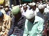 Video: नेशनल हाईवे : बिहार का भागलपुर मॉडल