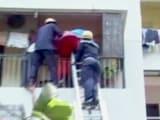 Video : सूरत में इमारत गिरी, तीन लोगों की मौत