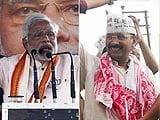 Video: नेशनल हाइवे : कौन बनेगा अगला प्रधानमंत्री?