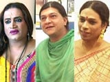 Video: India Matters: A Judgement in Gender