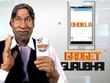 Video: गैजेट गुरुभाई : मोदी के आलोचकों को ढूंढ निकालेगा यह  मोबाइल एप्लीकेेशन
