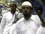 Videos : महाराष्ट्र : मुस्लिमों के लिए आरक्षण की मांग