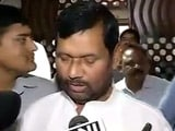 Video : Government to Hike Import Duty on Sugar: Paswan