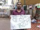Video: खबरों की खबर : सड़क पर इम्तिहान