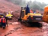 Video : पुणे के गांव में भूस्खलन,41 लोगों की मौत, कई फंसे