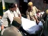 Video : दिल्ली में भाई-बहन की हत्या