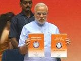 Video : प्रधानमंत्री का ड्रीम प्रोजेक्ट : जन-धन योजना
