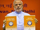 Video : Attempt to End Financial Untouchability, says PM About New Scheme